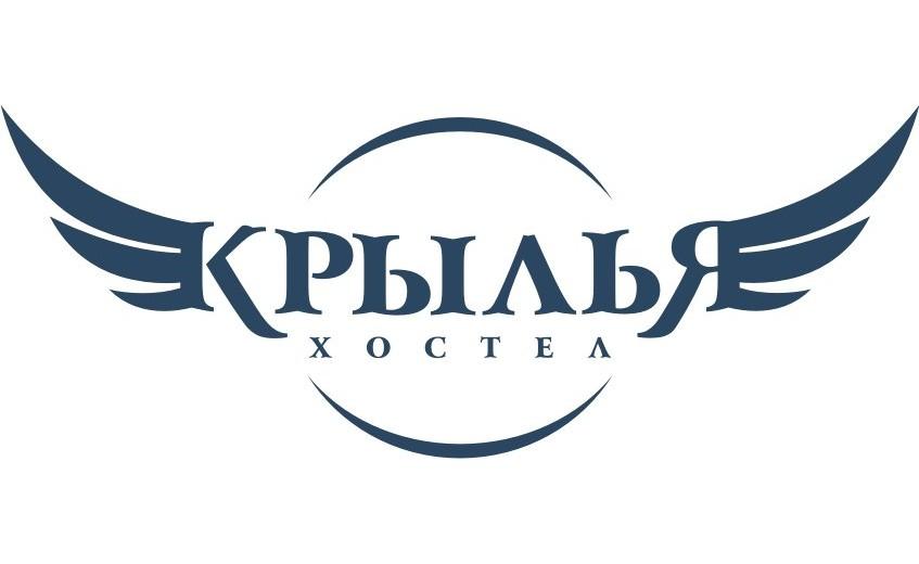 Хостел Крылья Чебоксары